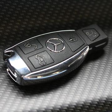 Réparer un verrou de colonne Mercedes Class C